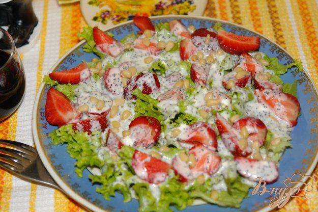фото рецепта: Салат