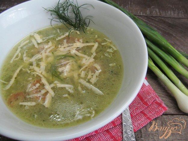 фото рецепта: Суп-пюре с фрикадельками и шпинатом