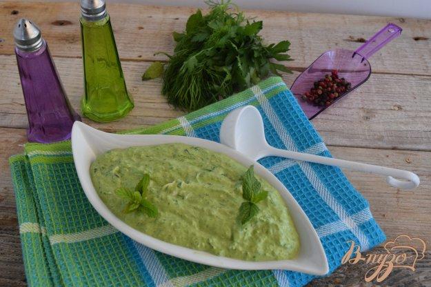 фото рецепта: Франкфуртский зеленый соус