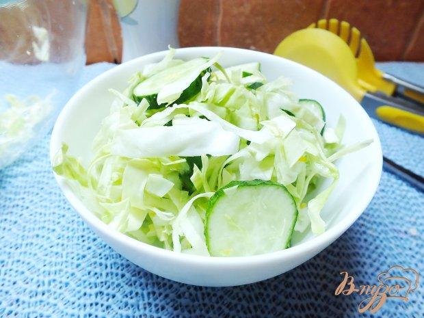 Салат с лимоном