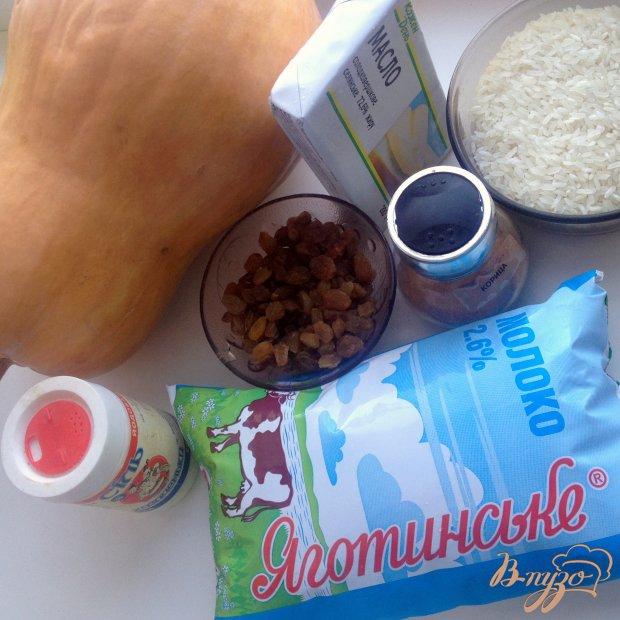 Рецепт Тыквенная каша с изюмом и корицей