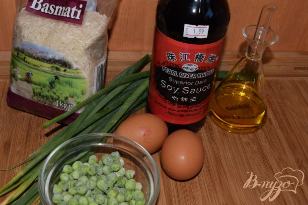 Рецепт Рис с яйцом по-китайски