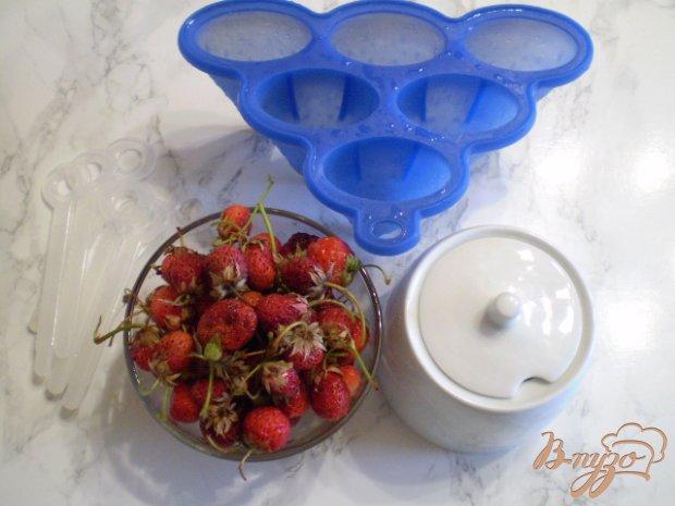 Рецепт Клубничный замороженный сок