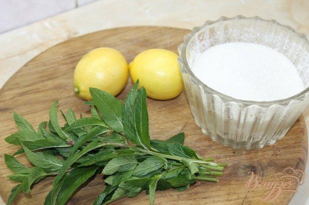 Рецепт Освежающий мятный напиток с лимоном