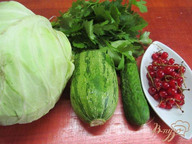Рецепт Салат из капусты кабачка и красной смородины