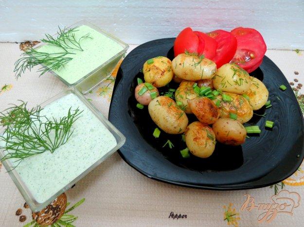 фото рецепта: Картофель в мундире с двумя дипами