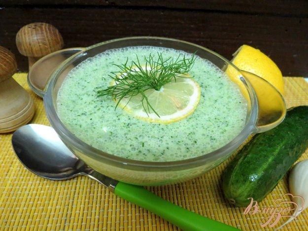 фото рецепта: Суп холодный с огурцами