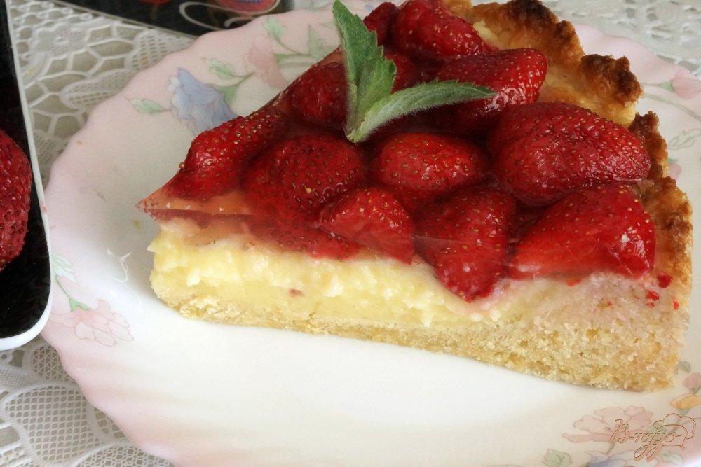 Рецепт с пироги с клубникой