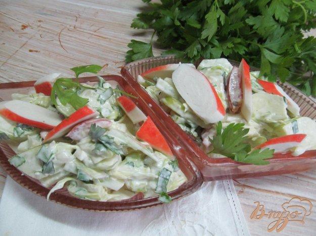 фото рецепта: Салат из крабовых палочек яблока и овощей