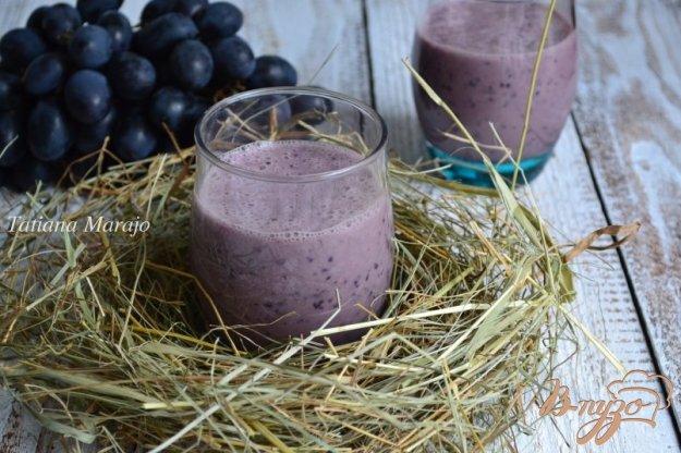 фото рецепта: Смузи с виноградом