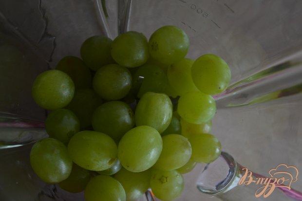 Рецепт Смузи с дыней, виноградом и яблоком