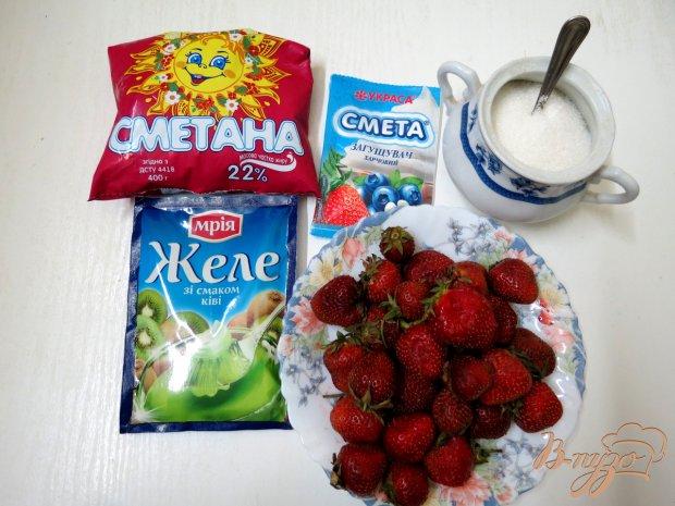 Рецепт Клубника в желе