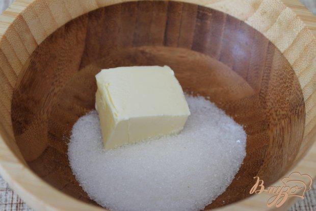 Рецепт Кексы с ягодным пюре