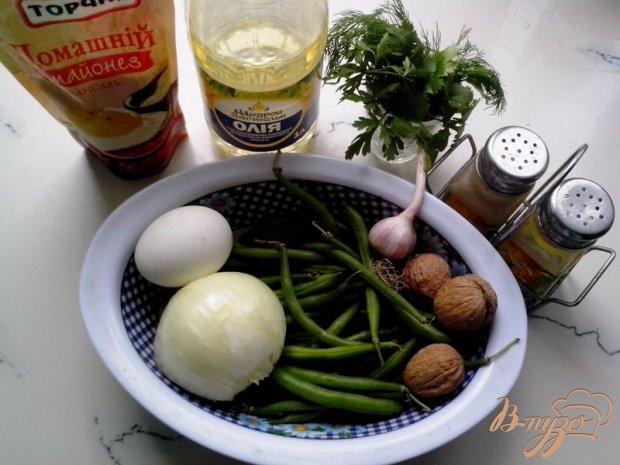 Рецепт Грузинский салат