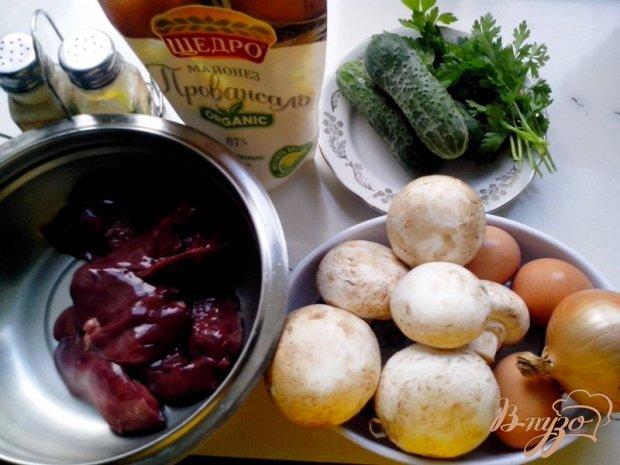"""Рецепт Салат """"Вулкан"""" с куриной печенью"""