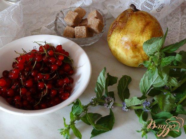 Рецепт Компот с мятой красной смородиной и грушей