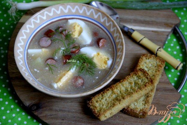 фото рецепта: Журек - польский суп