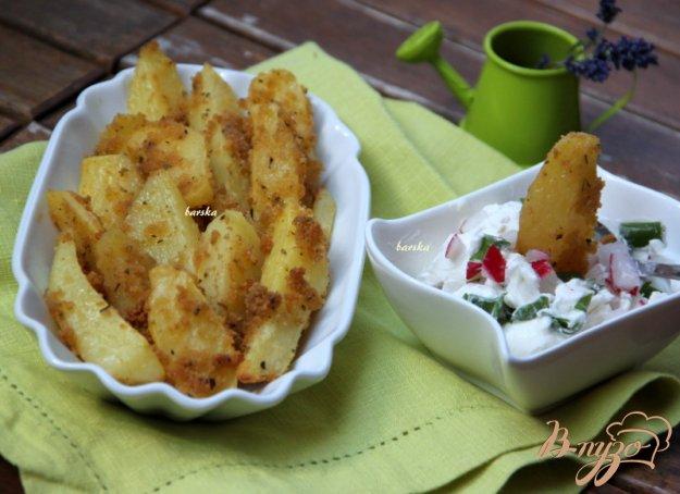 фото рецепта: Картофель в пикантной корочке с творожным соусом