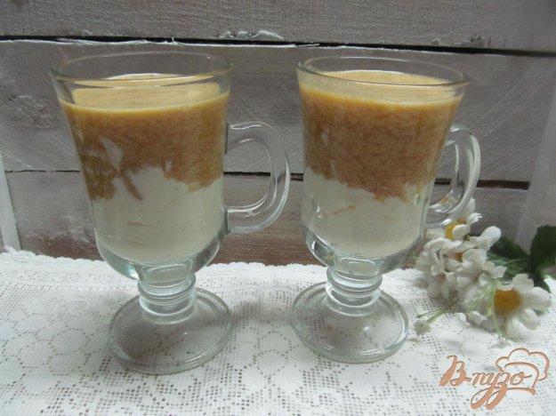 фото рецепта: Десерт из персика с творогом