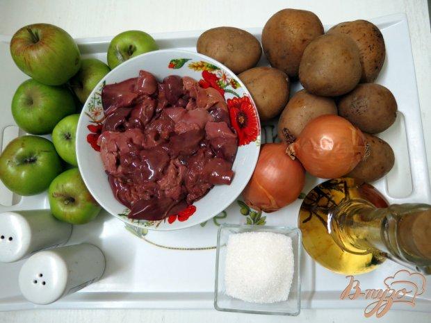 Рецепт Печень с картофелем и яблочным соусом