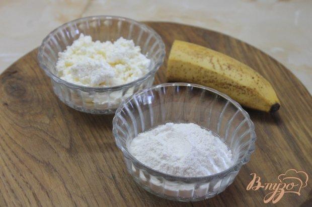 Рецепт Творожно - банановые пончики со сгущенкой внутри
