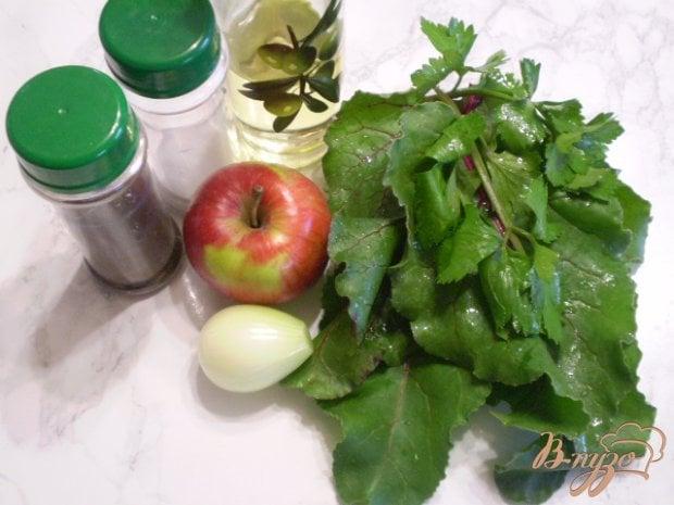 Рецепт Салат с ботвой, яблоком и луком