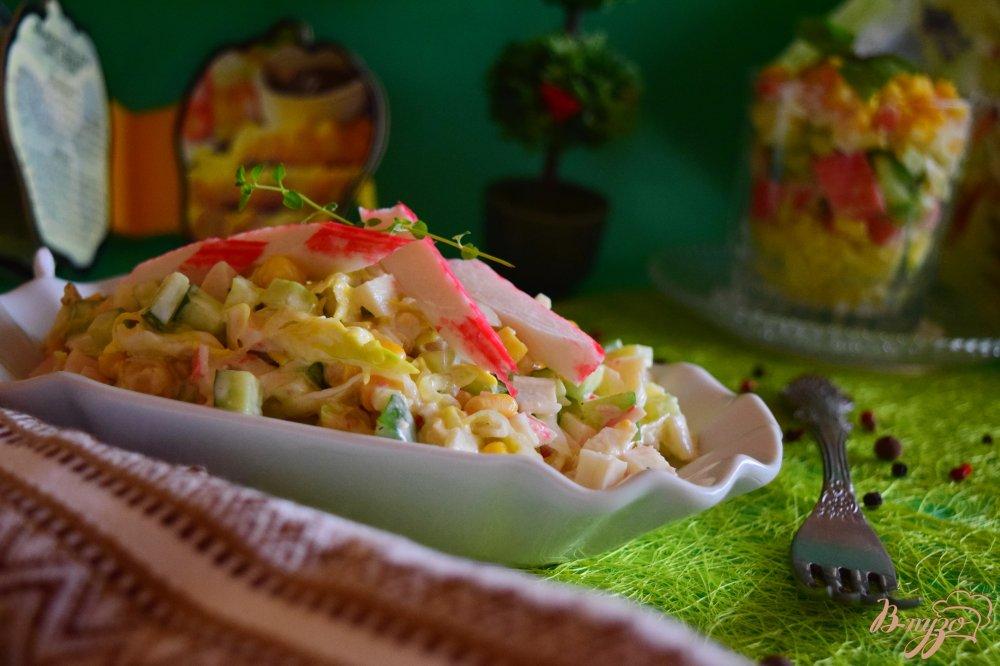 рецепт салат с салатом айсберг рецепт