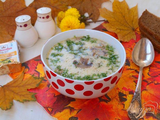 фото рецепта: Грибной суп с плавленым сыром