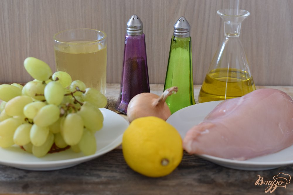 Рецепт Куриное филе с виноградом