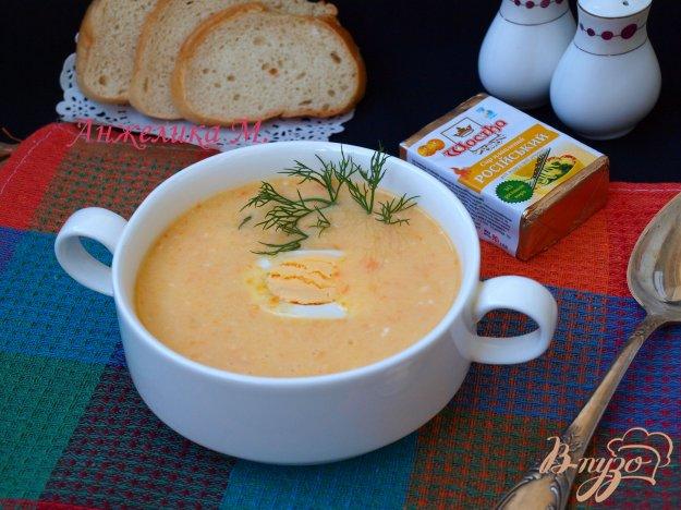 фото рецепта: Овощной суп-пюре с плавлеными сырками