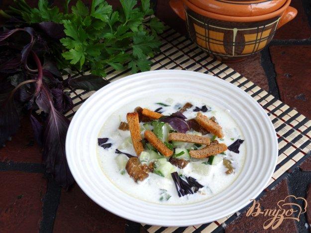 фото рецепта: Летний суп с баклажанами и лаймом