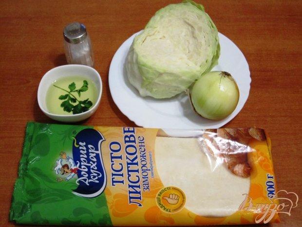 Рецепт Пирожки с капустой из слоеного теста