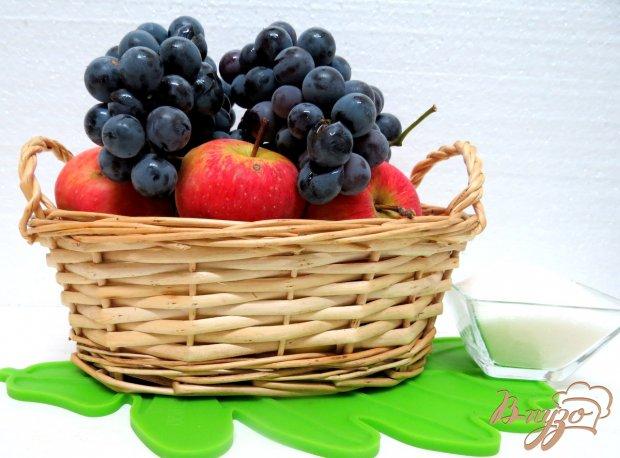 Рецепт Виноградно - яблочный компот.