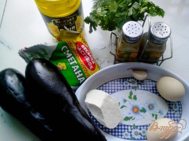 Рецепт Баклажаны слоёные с брынзой