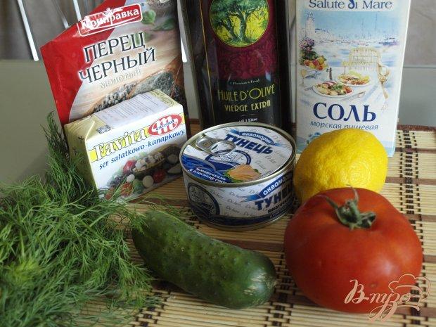 Рецепт Порционный салат из тунца с овощами
