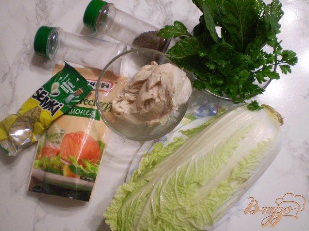 Рецепт Салат для милых дам