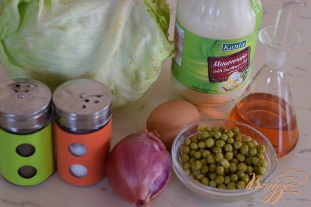 Рецепт Салат с горошком и листовым салатом