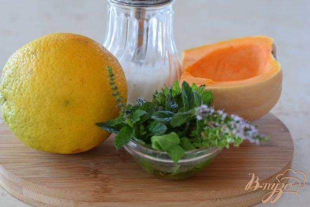 Рецепт Напиток из тыквы и апельсина