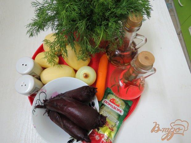 Рецепт Борщ красный с картофелем