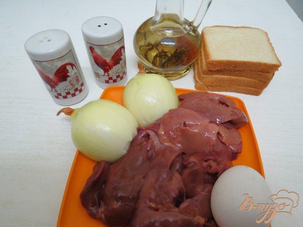 Рецепт Горячие бутерброды с печенью