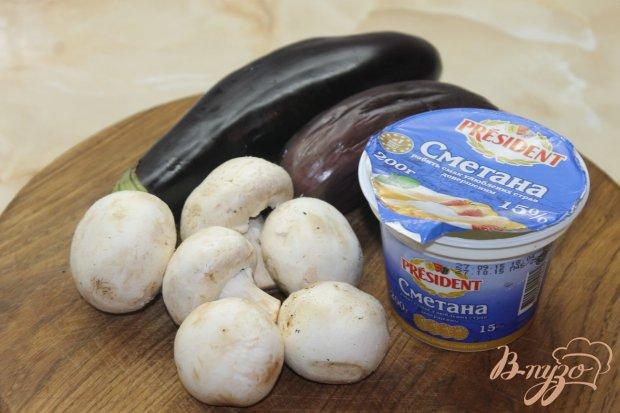 Рецепт Баклажаны жаренные с грибами в сметанном соусе