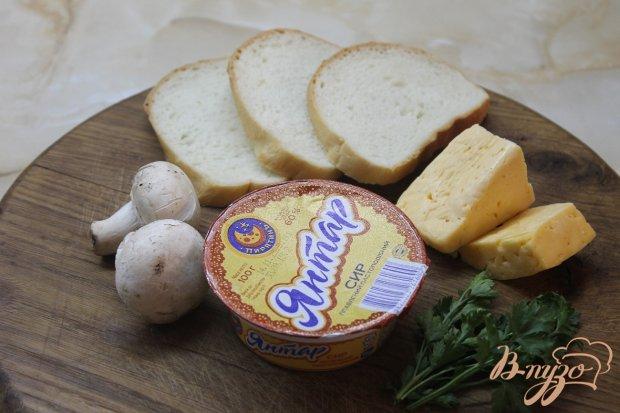 Рецепт Горячие бутерброды с сырной массой и грибами