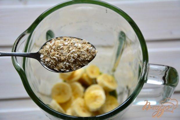 Рецепт Слоеный банановый смузи с пюре из киви