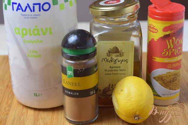 Рецепт Кефирный коктейль для похудения