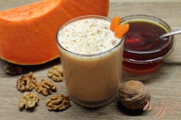 фото рецепта: Йогурт натуральный с тыквой и медом