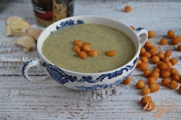 фото рецепта: Овощной суп-пюре с красной чечевицей