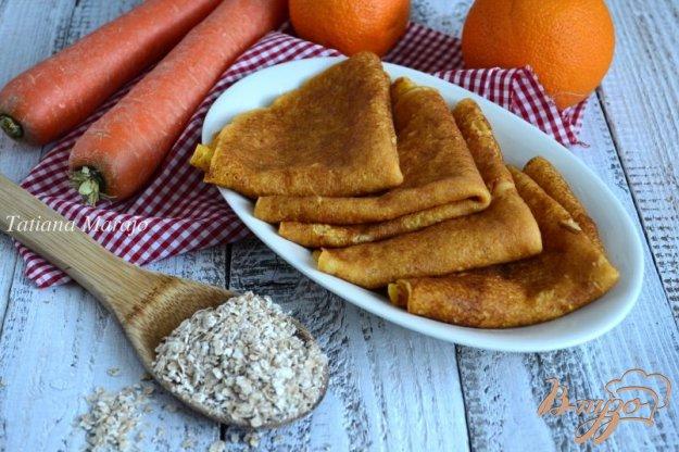 фото рецепта: Блины морковные с овсом