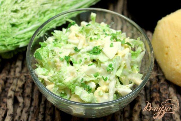 фото рецепта: Салат из пекинской капусты с яйцом и сыром