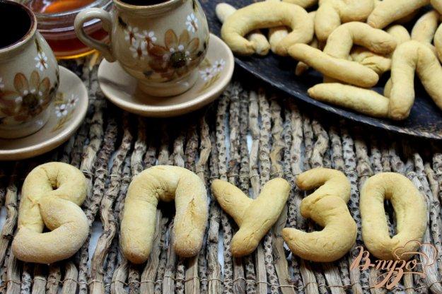фото рецепта: Детское печенье «буквы»