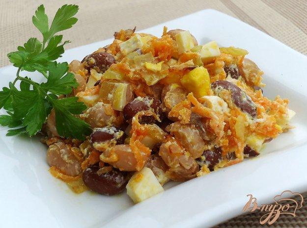 фото рецепта: Салат из фасоли, моркови, яиц и лука